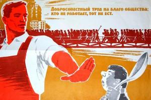 Фото_Надбавка к пенсии за советский стаж работы